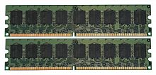 39M5870 IBM 8GB kit (2x4 GB) PC2-4200 CL4 ECC DDR2 SDRAM VLP RDIMM