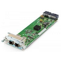 J9733A Aruba 2920 2-port Stacking Module